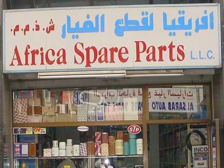 Africa Spare Parts L L C - Dubai - Auto Dealers > Auto Parts