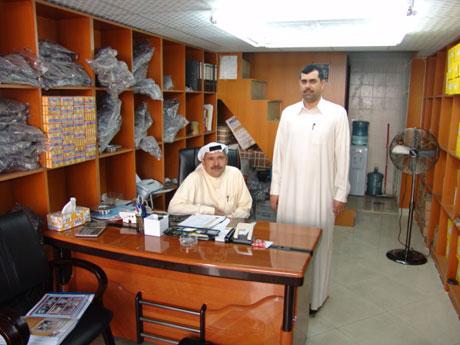 Al - Nabah Auto Spare Parts L L C - Dubai - Auto Dealers
