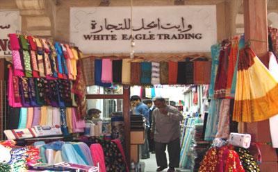 White Eagle Trading - 1.jpg