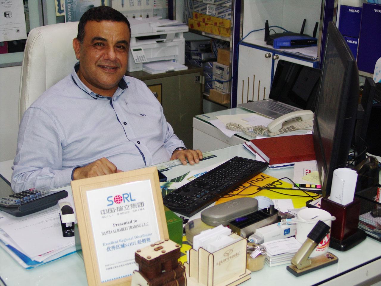Hamza Al Rabeei Trading LLC - 2.jpg