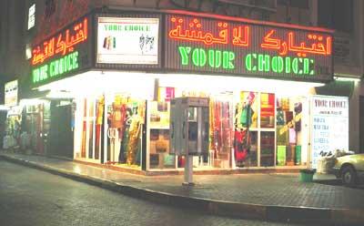 Your Choice Tex - 4.jpg
