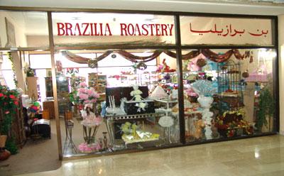 Brazilia Roastery - 2.jpg
