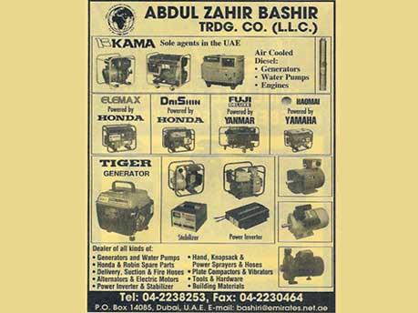 Abdul Zahir Bashir Trdg. Co. (L.L.C) - pic.jpg