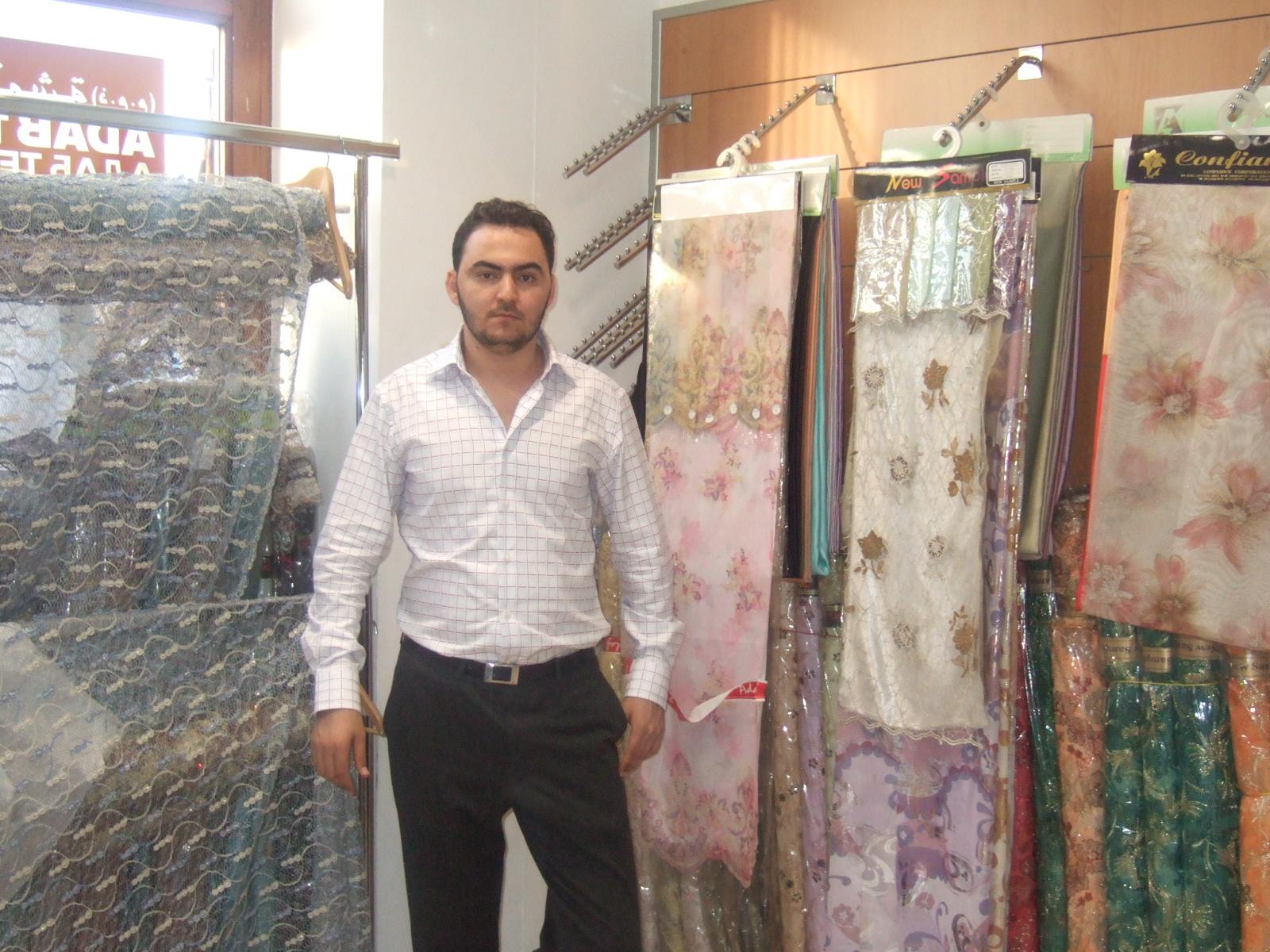 Adab Textiles L.L.C. - DSCF0045.JPG