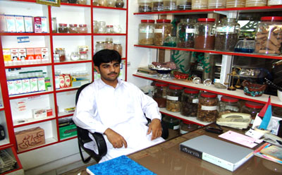 Ali Rashid Al Kaabi Natural Herbal Est. - 4.jpg