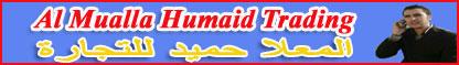 Al Mualla Humaid Trading Banner