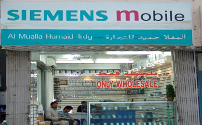 Al Mualla Humaid Trading - 1.jpg