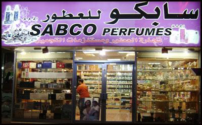Sabco Perfumes Industry L.L.C. - 1.jpg
