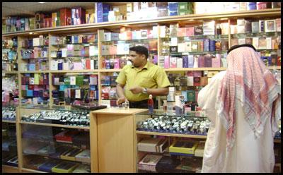 Sabco Perfumes Industry L.L.C. - 3.jpg