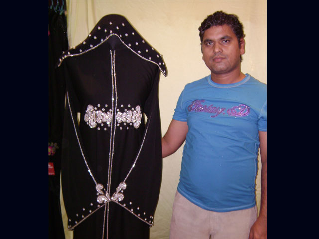 matar khamis Tailoring & Embroidery - 2.jpg