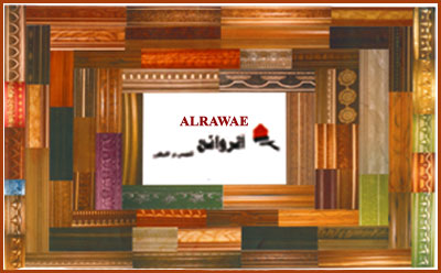 Al Rawae Gypsum Decor - 1.jpg