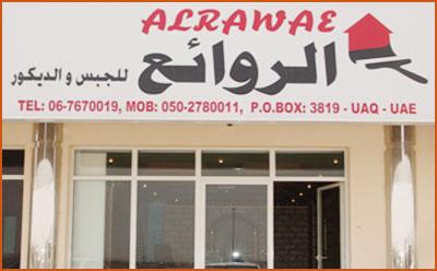 Al Rawae Gypsum Decor - 3.jpg