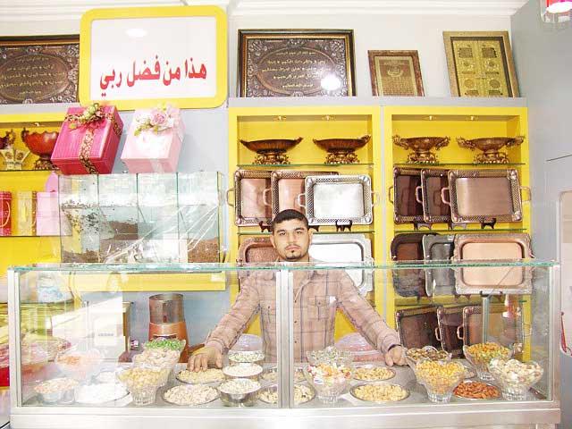 Al Dimashqiyah Roastery - 6.jpg