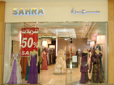 Sahra Fashion - main.jpg