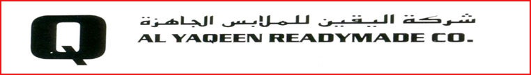 Al Yaqeen Ready Made Co. Banner