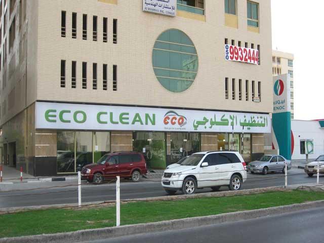 Eco Clean - facade-ecoclean-004.jpg