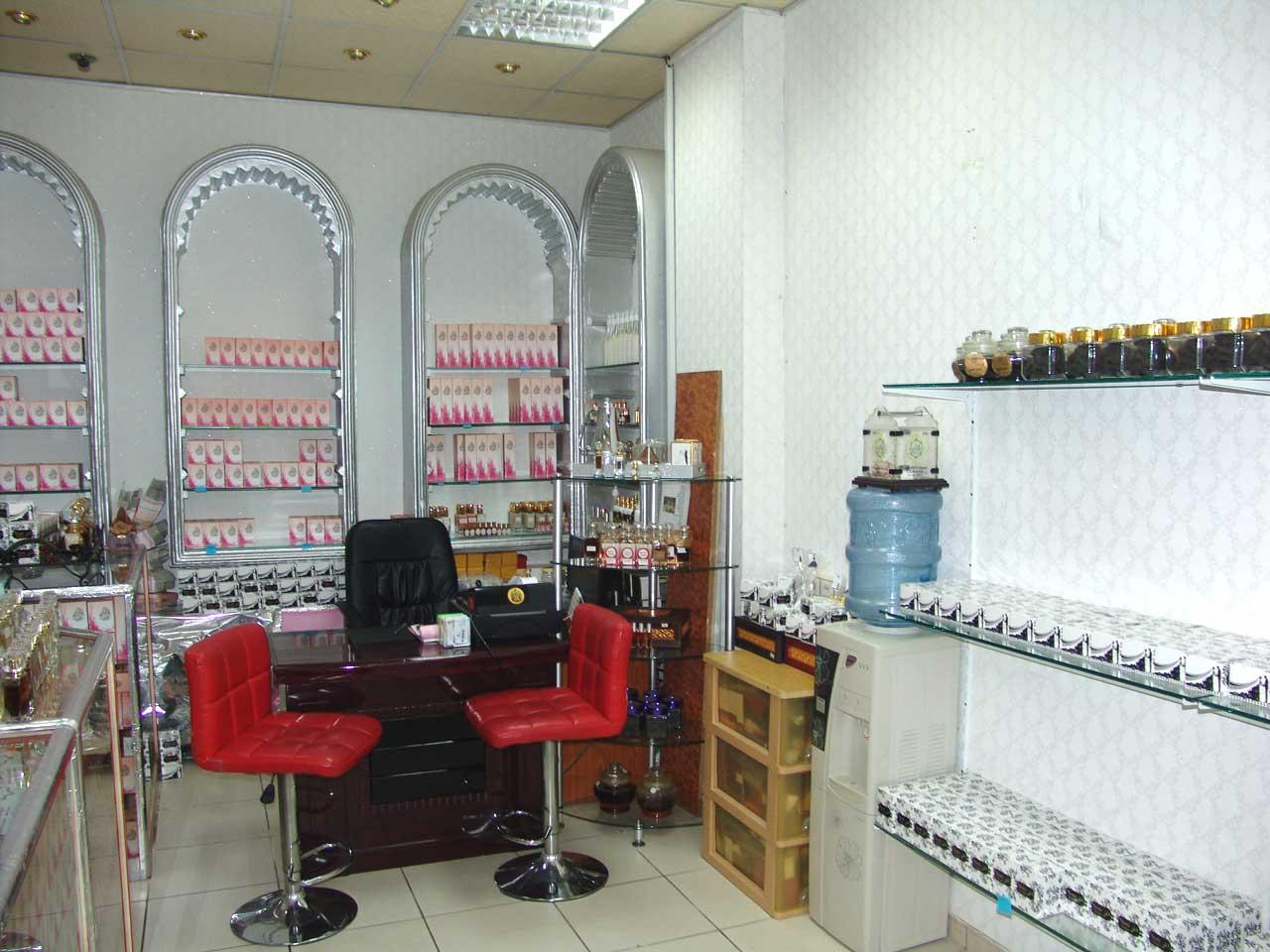 Al Murtaisha Perfume - 3.jpg