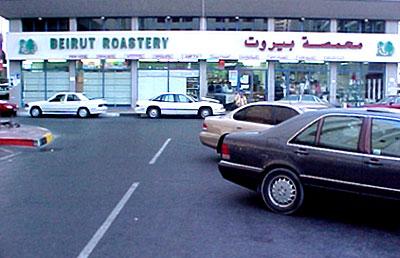 Beirut Roastery - 01.jpg