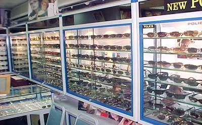 6cb480dfd عالم النظارات - العين - صحة > نظارات - UAEShops.com