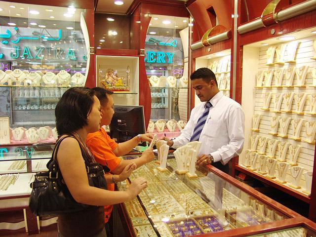 Ajanta Jewellers - 4.jpg