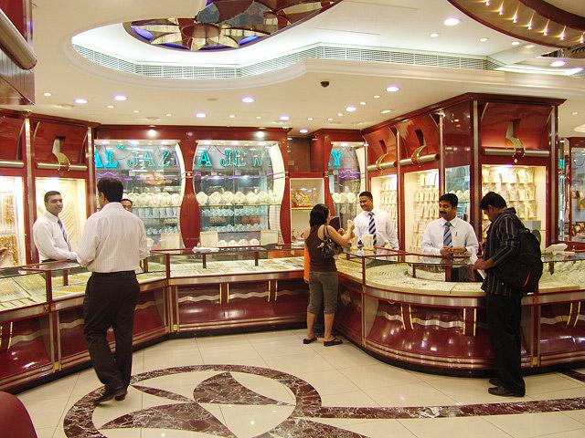 Ajanta Jewellers - 3.jpg