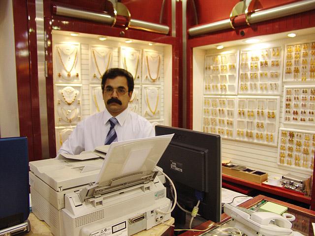 Ajanta Jewellers - 9.jpg