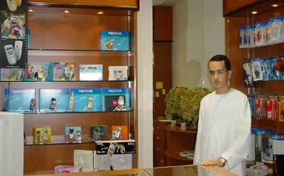 Al Maha Mobile Phone - 2.jpg