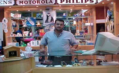 Al Hamour Mobile Phones - 1.jpg