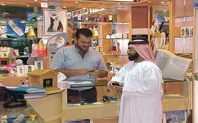 Al Hamour Mobile Phones - 4.jpg