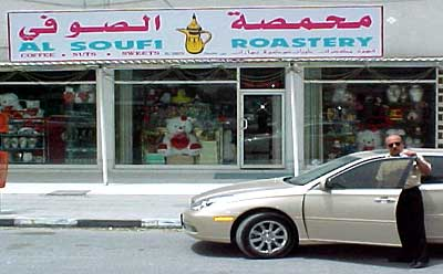 Al Soufi Roastery - 1.jpg