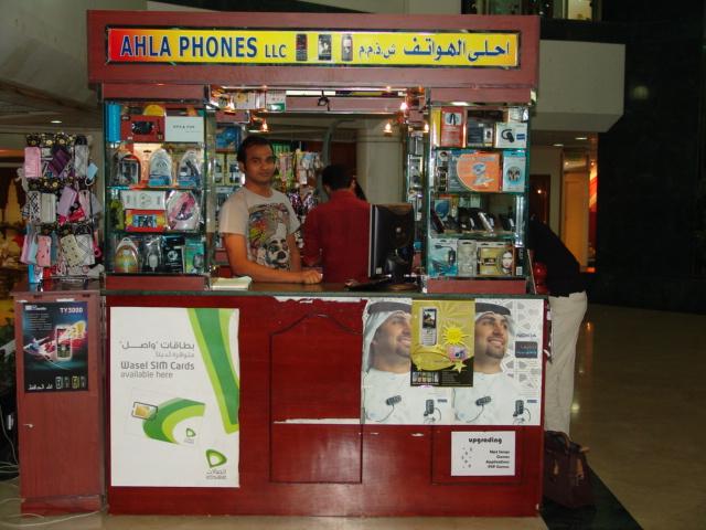 Ahla Phones L.L.C - DSC06724.JPG