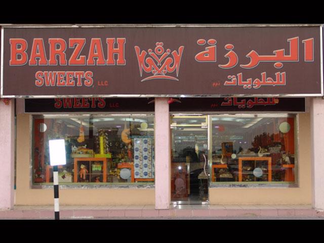 Barzah Sweets - 1.jpg