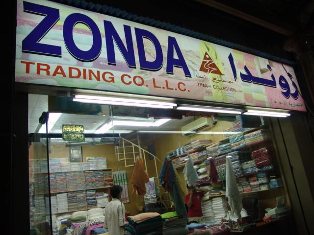 Zonda Trading Co.L.L.C - DSC07321.JPG
