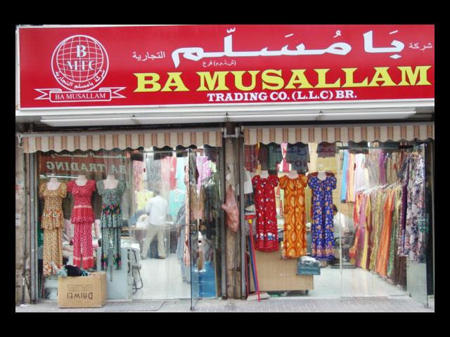 BA MUSALLAM TRADING COMPANY - 1.jpg