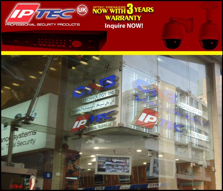IPTEC General Trading LLC - main.jpg