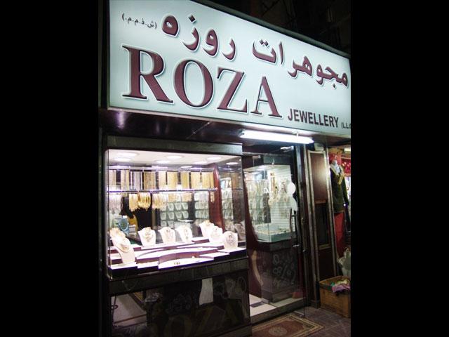 Roza Jewellery L.L.C. - 10.jpg