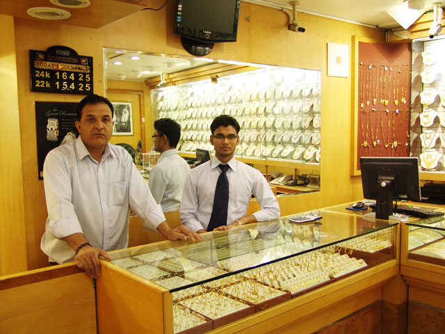 Yasin Jewellery LLC - 3.jpg