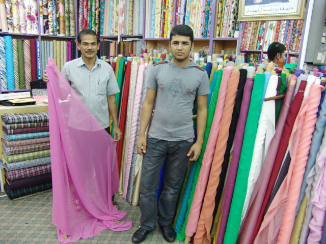 Al Omara Textiles - 5.jpg