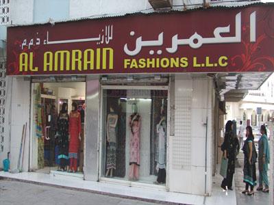 Al Amrain Fashion LLC - 1.jpg
