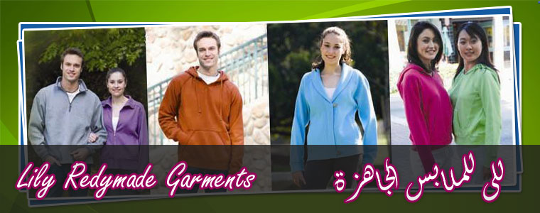 lily Readymade Garments  Banner
