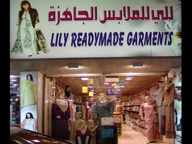 lily Readymade Garments  - DSC08388.JPG