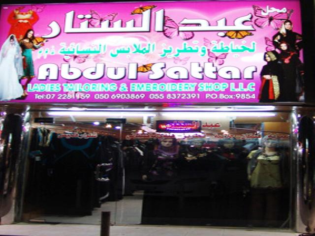 Abdul Sttar Ladies Tailoring & Abaya - DSC08450.JPG