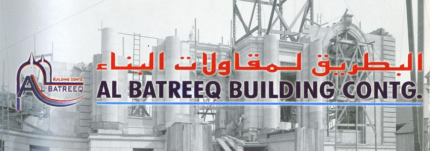 Al Batreeq Building Contracting LLC Banner
