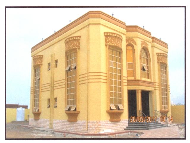 Al Batreeq Building Contracting LLC - 3.jpg
