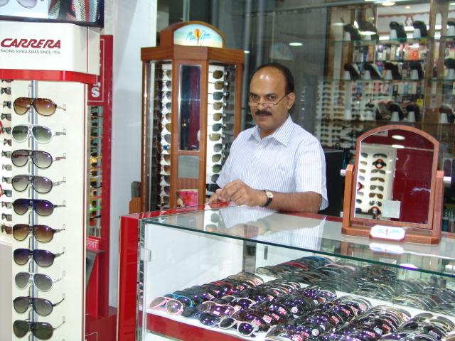 Abid Optical Centre - DSC08657.JPG