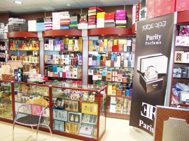 Khalid Perfume Shops ( Fujiairah branch) - Fujairah
