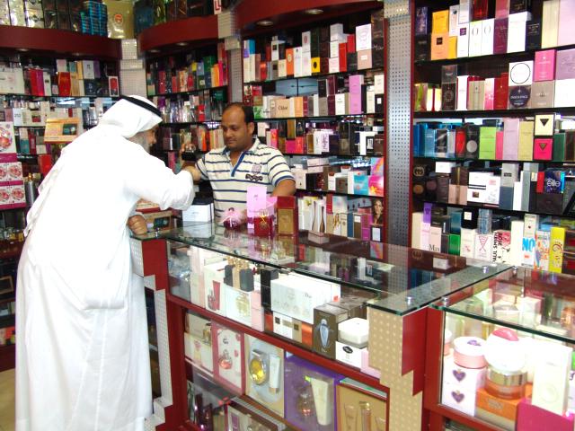 Khalid Perfume Shops - DSC08730.jpg