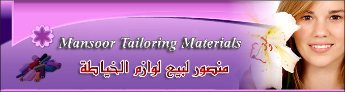 Mansoor Tailoring Materials Banner
