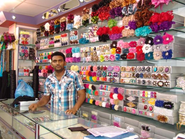 Mazga Eparhijski Publika محلات لوازم الخياطة في دبي Tedxdharavi Com