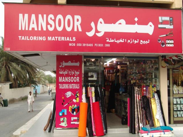 Mansoor Tailoring Materials - DSC08722.jpg